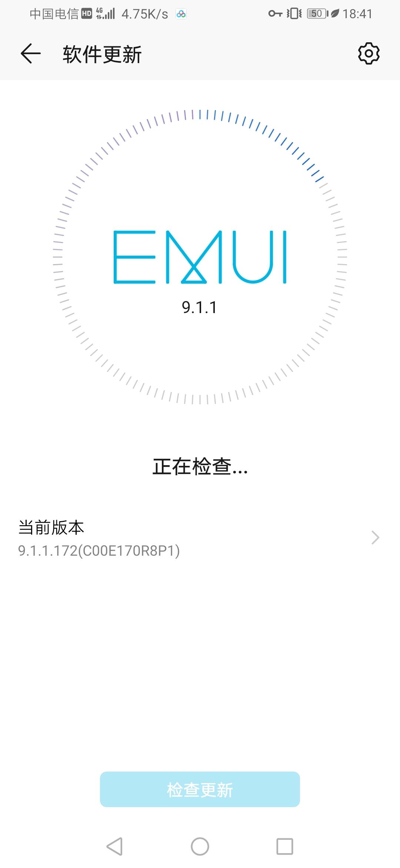 Screenshot_20200620_184154_com.huawei.android.hwouc.jpg