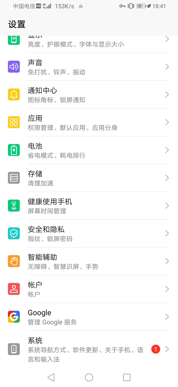Screenshot_20200620_184135_com.android.settings.jpg